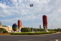 北京中华民族园风光