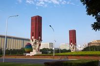 北京中华民族园户外雕塑