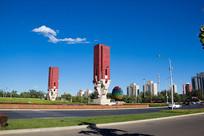 蓝天下的北京中华民族园