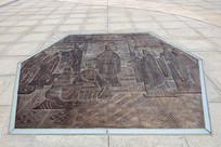 临淄北站地面浮雕之稷下学宫