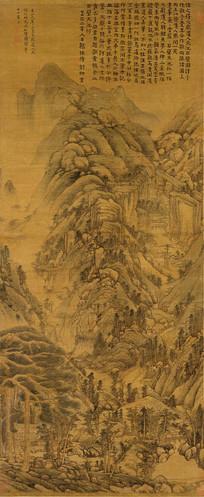 元代黄公望天池石壁图