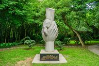 手拉手雕塑