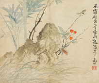 清代花卉图冊之竹石图