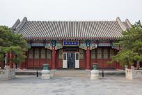 颐和园文昌院