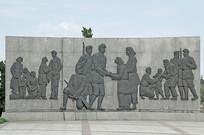 沙家浜新四军抗战浮雕墙