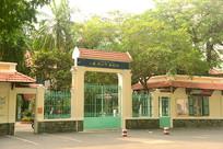 越南胡志明市的高中