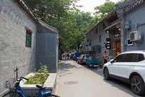 老北京菊儿胡同