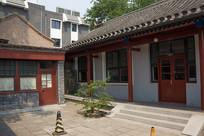 北京茅盾故居的建筑