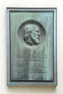 德国法兰克福歌德故居的铜雕