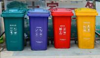 社区垃圾分类储存站