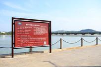 太公湖公园景观