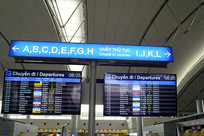 越南新山一机场航班信息栏
