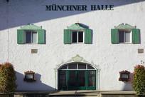 德国汉诺威国际展览中心的餐饮
