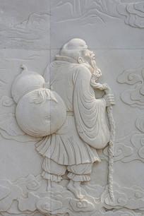 成仙后乞丐肉身的铁拐李壁雕