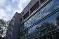 北京师范大学曾宪梓教学楼