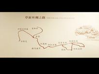 草原丝绸之路