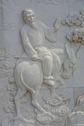 驾祥云倒骑毛驴的张果老壁雕