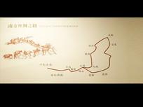 南方丝绸之路
