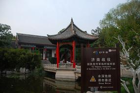 济南大明湖公园凉亭