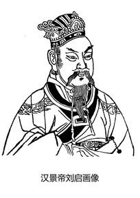 汉景帝刘启画像