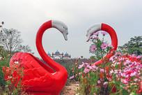幸福时刻—白头红鹅