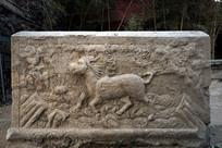 北京八大处四处大悲寺麒麟石刻