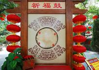 北京西山八大处的乞福鼓