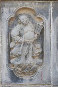 八仙人物汉钟离砖雕