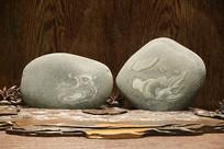 鸳鸯戏水奇石
