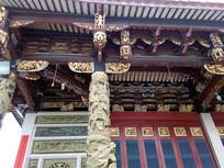 庙宇彩金漆屋顶