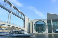 德国联邦政府机关大楼