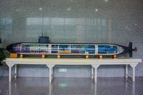 科技馆美国洛杉矶号核潜艇模型