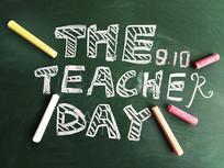 教师节黑板字