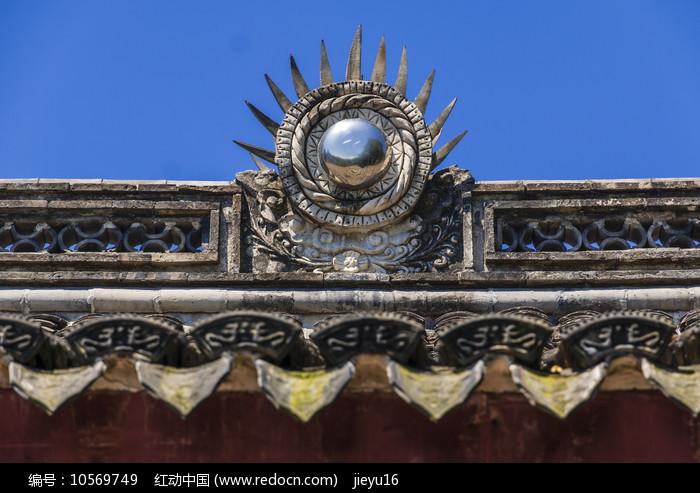 宁波慈城火神庙硬山顶正脊图案图片