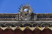 宁波慈城火神庙硬山顶正脊图案