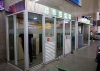 武昌火车站绿色控烟室