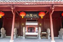 中国浙江宁波慈城城隍庙入口