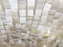 图书馆大厅纸片