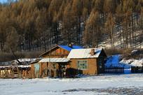 大兴安岭冬季古朴的山里人家