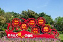 公园景观-社会主义核心价值形象墙