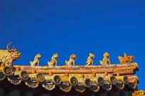 北京故宫博物院五脊六兽