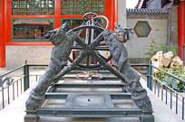 北京古观象台简仪