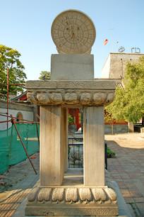 北京市古观象台的日晷