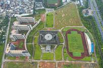 广东财经大学校园