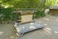 韩国民间工艺草垫编织及工具