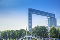广州六元素体验天地