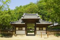 韩国民俗村庭院青瓦门楼