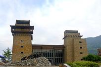 都江堰市汶川大地震抗震救灾纪念馆