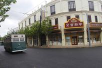 街景老铛铛车