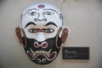 京剧脸谱巨灵神